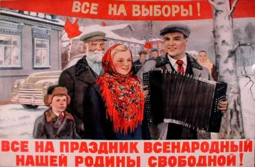 Перед парламентскими выборами в Украине набирает обороты «черный» PR
