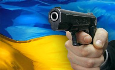 Закон об оружии в Украине – вопрос времени