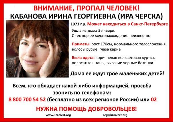 В Москве муж убил и расчленил собственную жену, мать троих детей