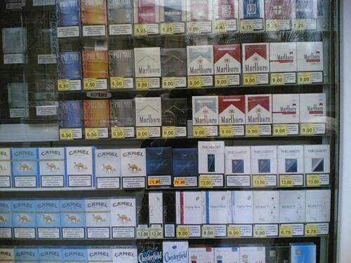 В закон о запрете курения Госдума внесла некоторые поправки