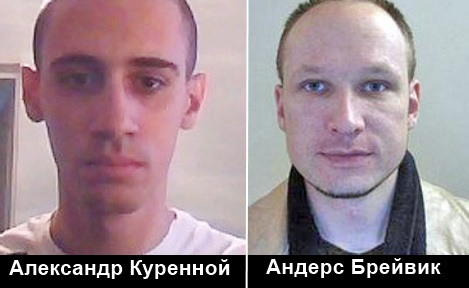 Одесская милиция разыскивает «украинского Брейвика»