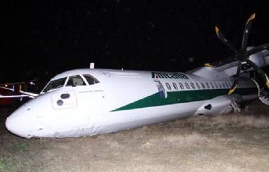 В Риме при посадке потерпел аварию пассажирский самолёт ATR 72
