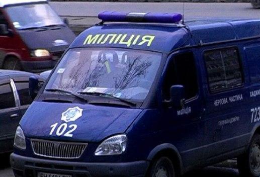 В Одессе милиция ловит преступников, укравших крупную сумму