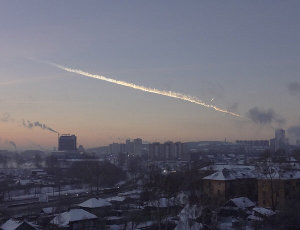 Несколько метеоритов упали в Казахстане