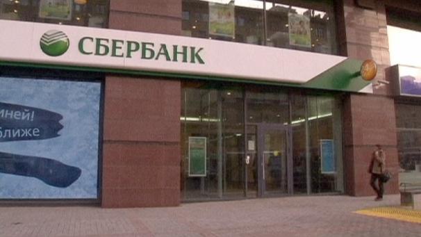 В России по итогам 2012-года самый доходным оказался «Сбербанк»