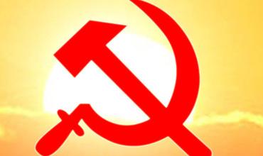 Российская коммунистическая партия займётся пропагандой в Интернете