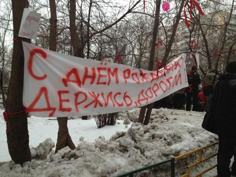 Полиция задержала 15 человек, пришедших поздравить Удальцова с днем рождения