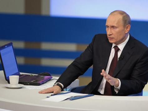 Владимир Путин недоволен расслоением доходов россиян