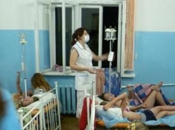 Клизма фото в больнице фото 161-939
