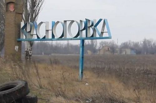 Из-за попадания снаряда в трансформаторную подстанцию часть Красногоровки без света