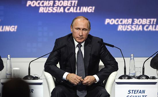 Путин снова заговорил о США и «неконституционном» перевороте в Украине