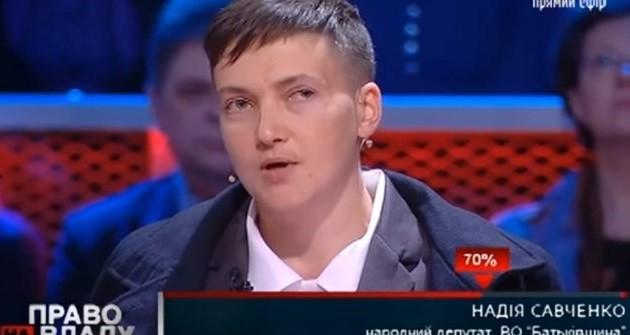 Савченко: Порошенко должен извиниться перед Януковичем и вернуть ему кресло