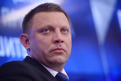 Захарченко готов взять штурмом Киев