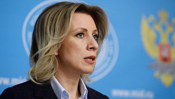 МИД РФ назвал провокацией сообщения об извинении РФ перед Черногорией
