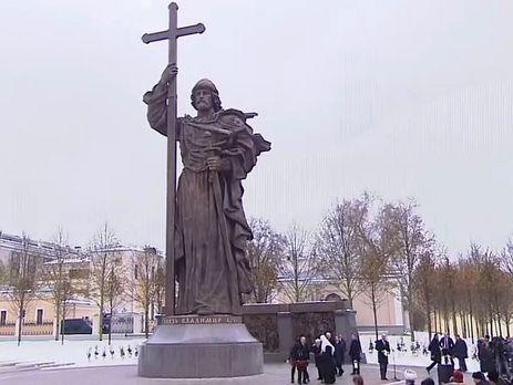 Президент РФ открыл в Москве памятник князю Владимиру