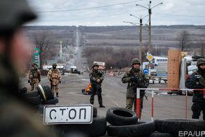 Добровольцы объявили о начале блокады «Л/ДНР»