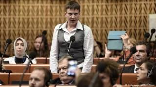 Надежда Савченко была исключена из парламентской делегации ПАСЕ