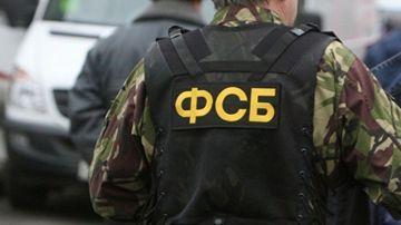 В Москве обнаружено тело генерала ФСБ