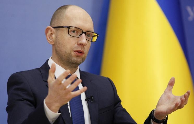 Яценюк: для сохранения поддержки МВФ нужно единство ВР, президента и Кабмина