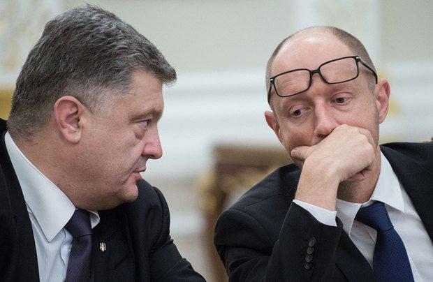 Яценюк обратился к Порошенко уволить или поддержать его