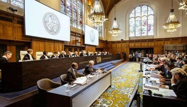 Гаагский суд назначил заседание по иску «Укрнафты» к Российской Федерации