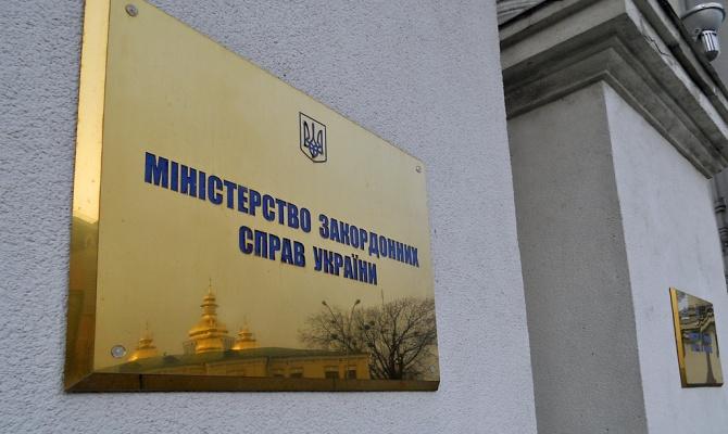 МИД Украины заявил о готовности провести выборы на Донбассе после разработки соответствующего законодательства