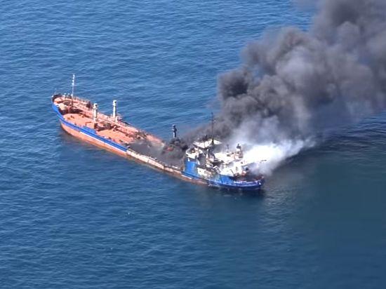 термобелье следует пожар на судне в каспии ликвидирует