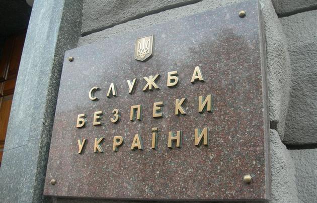 РФ возвратила Украине схваченного офицера СБУ