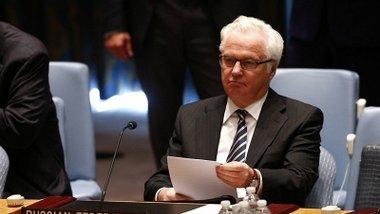 Заседание Совбеза ООН закончилось провалом из-за предложений Чуркина