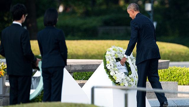 Барак Обама посетил Хиросиму