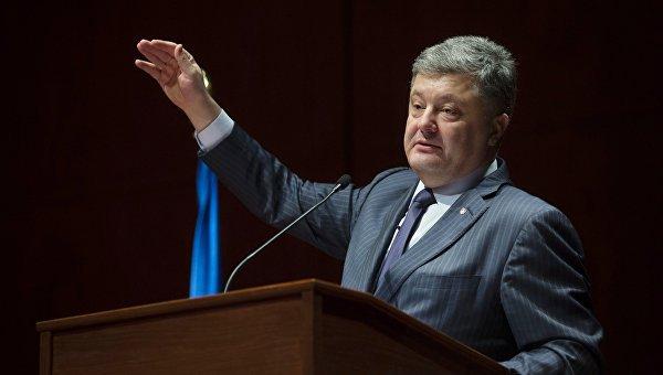 Порошенко: РФ – ядерное государство, для которого демократия – угроза