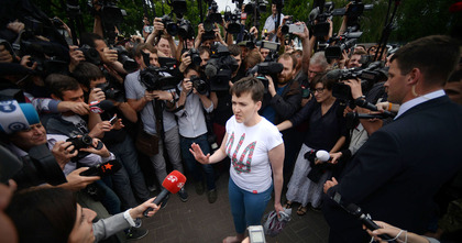 Приказ о помиловании Савченко появился на сайте Кремля