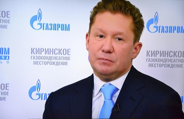 «Газпром» собрался демонтировать трубу для газового транзита через Украину
