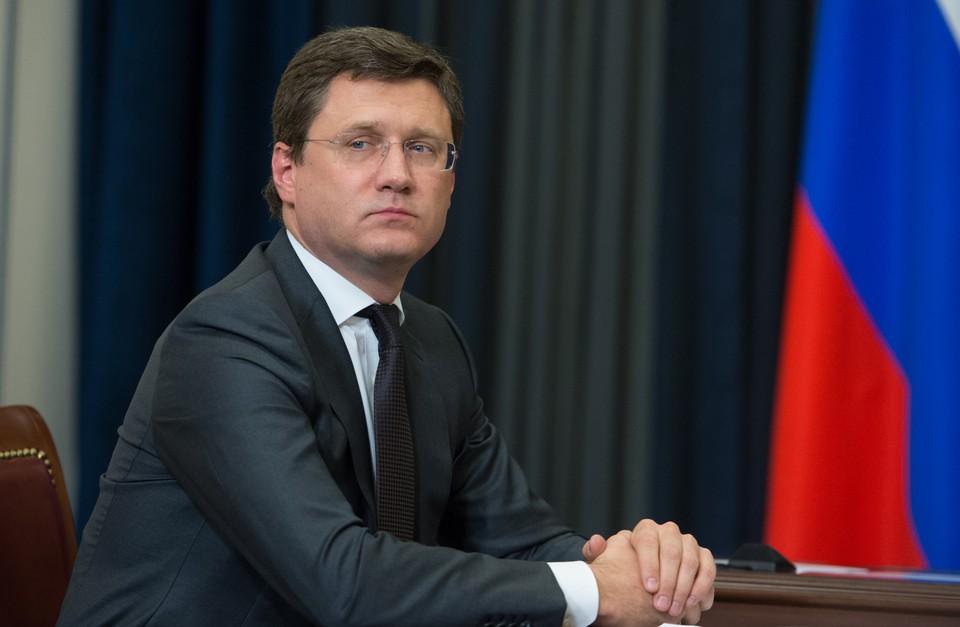 Новак: Украина просит у России помочь поставками электроэнергии