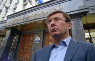 В ГПУ рассказали подробности обысков у чиновников режима Януковича