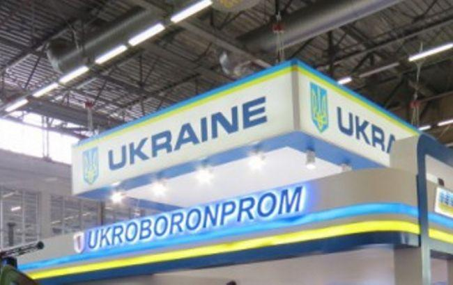 На испытательной станции «Укроборонпрома» в Сумской области произошел взрыв, погибли три человека