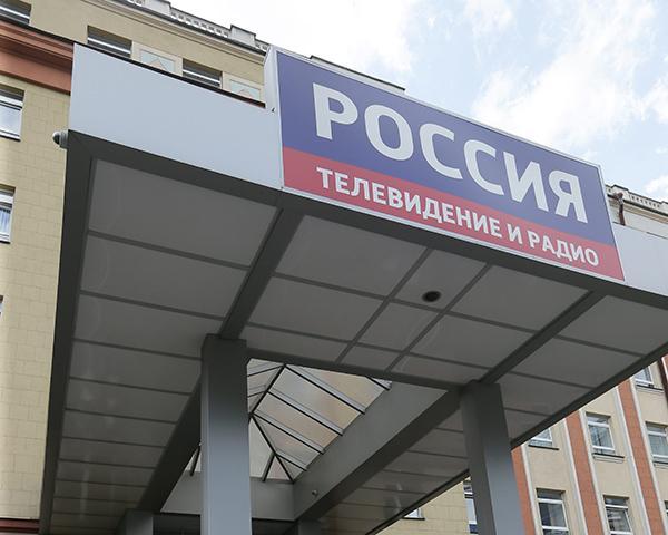 Оператора государственного канала нашли застреленным в Москве