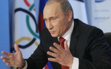 Президент России не поедет в Рио-де-Жанейро на открытие Олимпийских игр