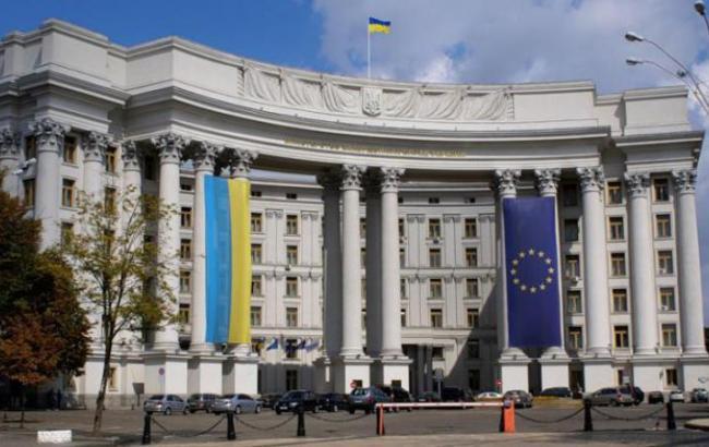 Украина направила ноту протеста РФ в связи с включением полуострова Крым в Южный федеральный округ России