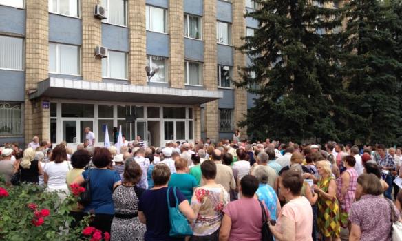 В Дружковке прошел митинг из-за отсутствия воды
