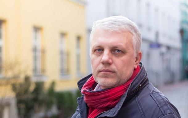 В интернете опубликовано видео с моментом взрыва автомобиля, в котором погиб Павел Шеремет