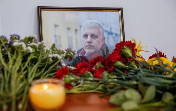 В Киеве прошло прощание с Павлом Шереметом