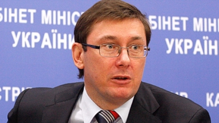 ГПУ вызывает на допрос 18 соратников Путина