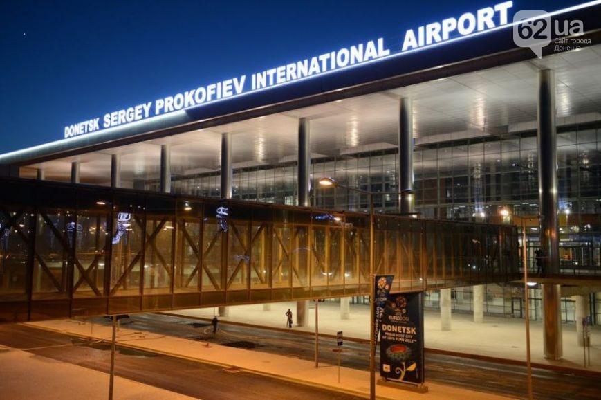 Как сейчас выглядит Донецкий аэропорт: новые фото