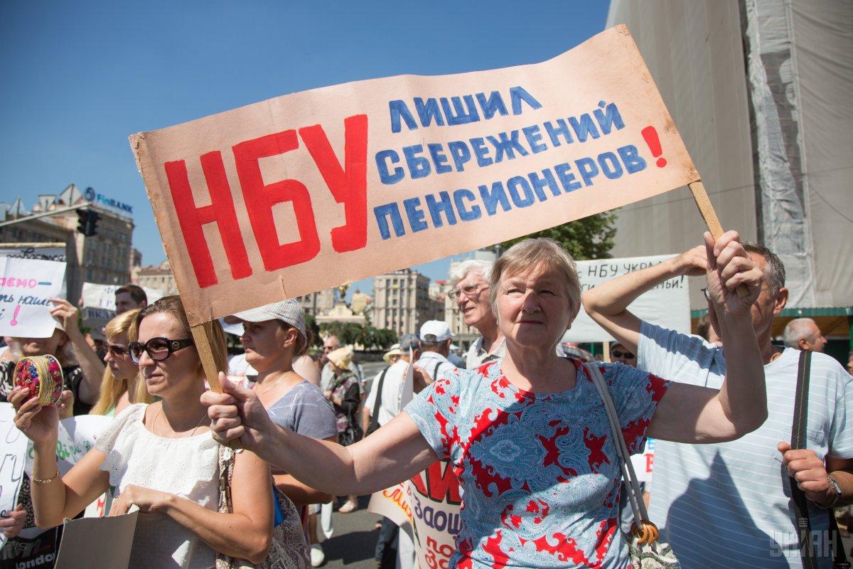 Митингующие вкладчики банков пришли кзданию администрации Порошенко