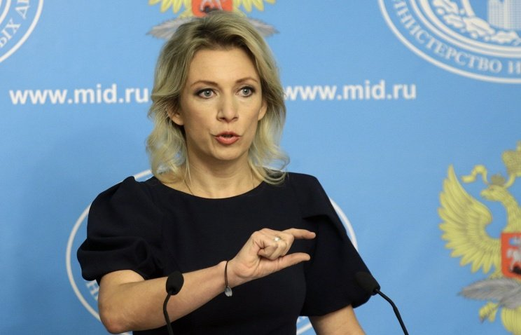 В МИД РФ прокомментировали заявление Климкина о введении визового режима