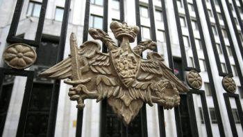 Минобороны России сокращает расходы на похороны первых лиц государства