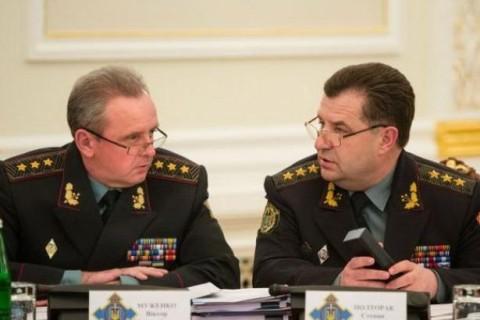 СК РФ начал уголовное производство против Муженко и Полторака
