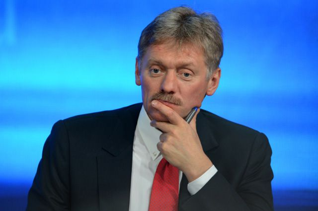 Кремль отреагировал напланы Приднестровья поприсоединению к РФ