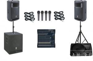 Аренда оборудования для концертов